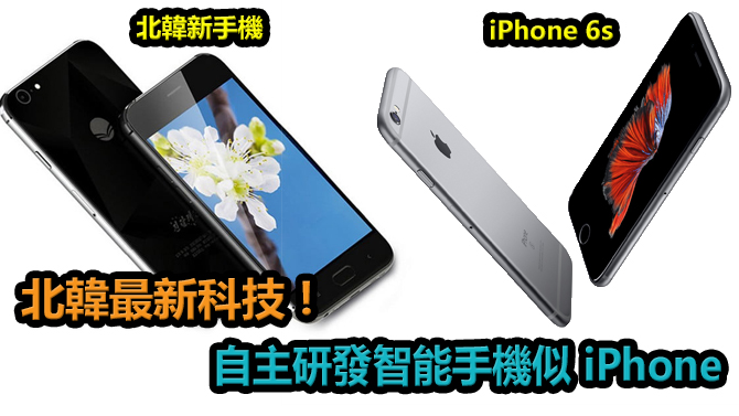 nkiphone_feature image