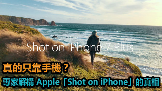 shotoniphone_feature image
