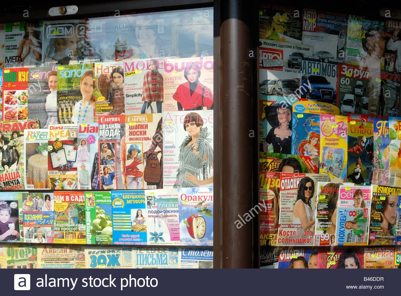 Chisinau Moldova Bi-lingual media (Russian and Romanian) media at a newsstand. Stock Photo