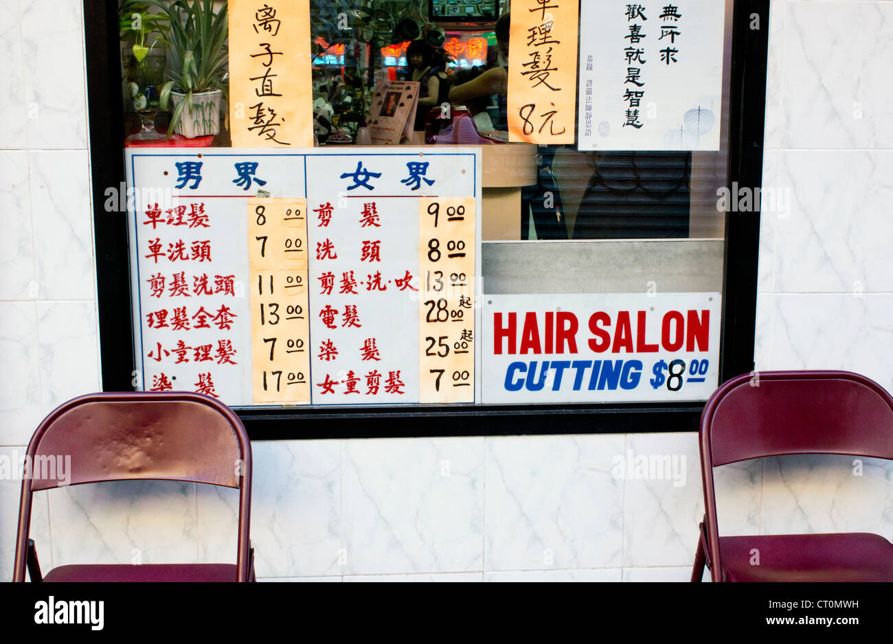 A Price List Of Services In The Window Of A Chinatown Hair Salon In New  York City