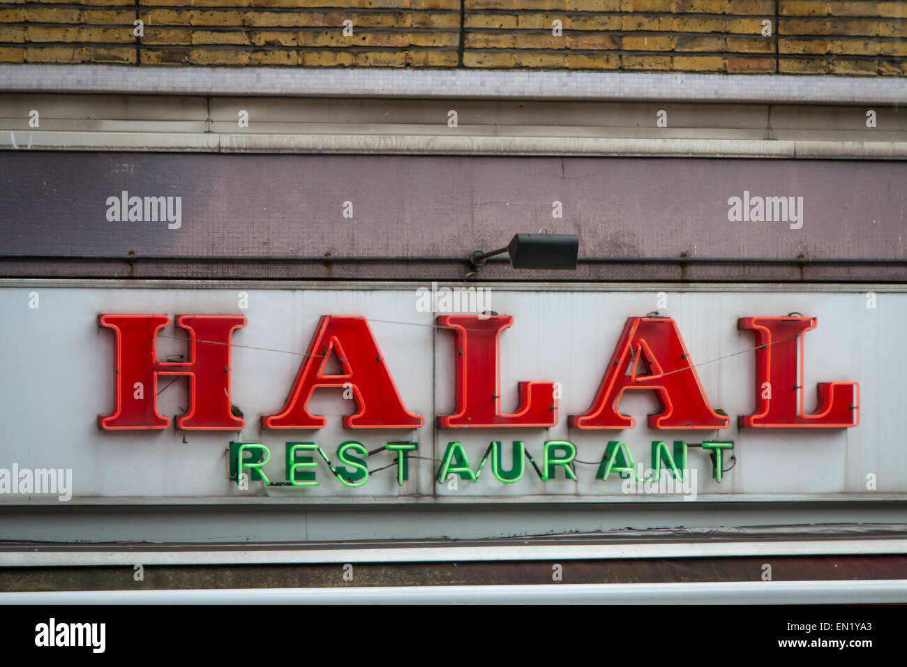 Halal Restaurant Stock Photos Amp Halal Restaurant Stock