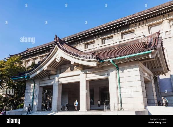 Tokyo National Museum Ueno Stock &