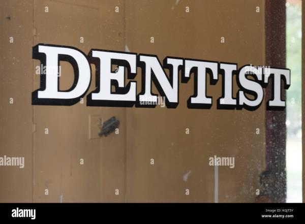 Dental Sign Stock & - Alamy