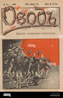 Russian Journal Cover