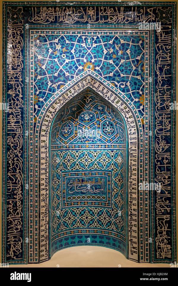 Mihrab Stock & - Alamy