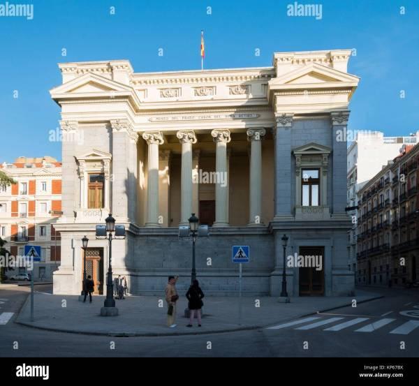 Madrid Prado Museum Stock &