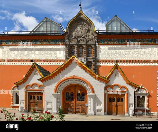 Tretiakov Stock & - Alamy