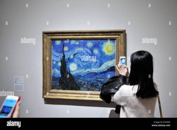 Starry Night Van Gogh Stockfotos &