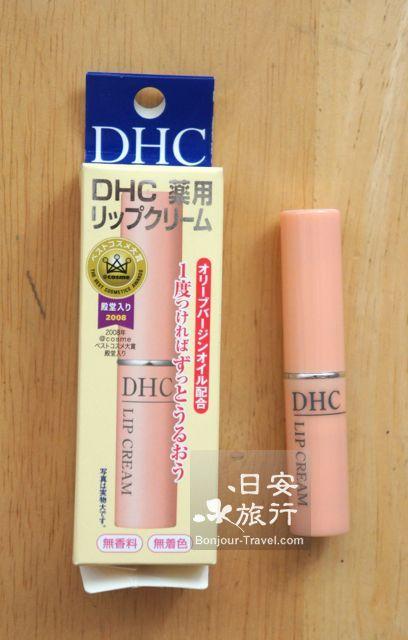 DSC04835