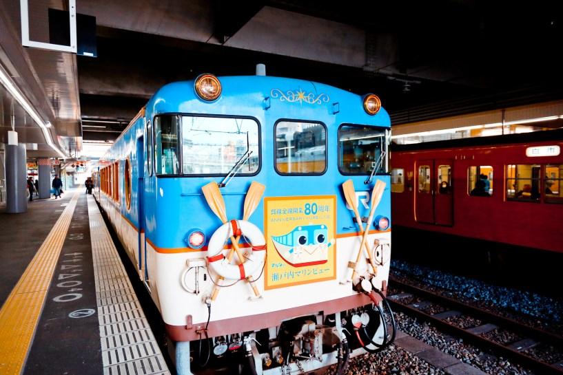 2016 大久野島 Hiroshima 157
