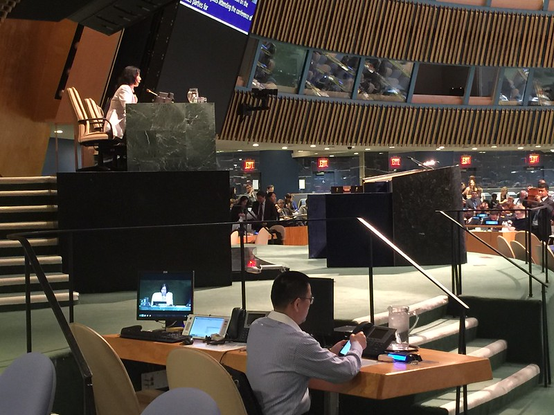 9th Session of the Conference of States Parties to the CRPD, 14-16 June 2016