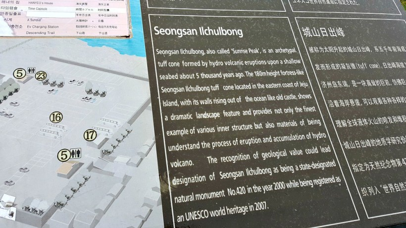 Seongshan 3