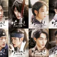 Third Peek! Moon Lover: Scarlet Heart Ryeo Drops Individual Character Posters