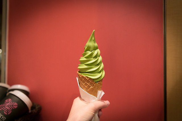 Genmaicha soft serve