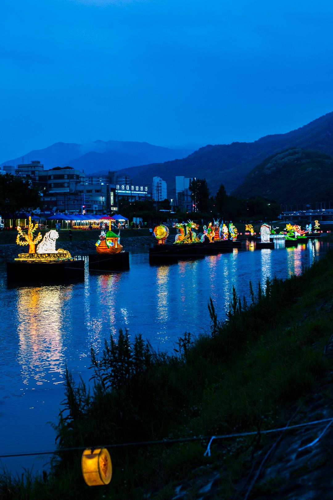 lantern festival | korean fair food