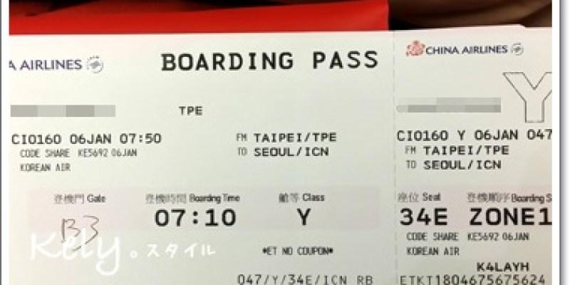 土耳其》韓航首爾轉機前往伊斯坦堡、LEGACY OTTOMAN HOTEL☆Travel in TURKEY