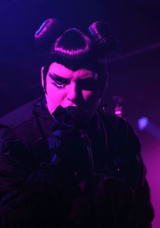 Infest 2016: Bands: 26-Aug 2016: Massive Ego