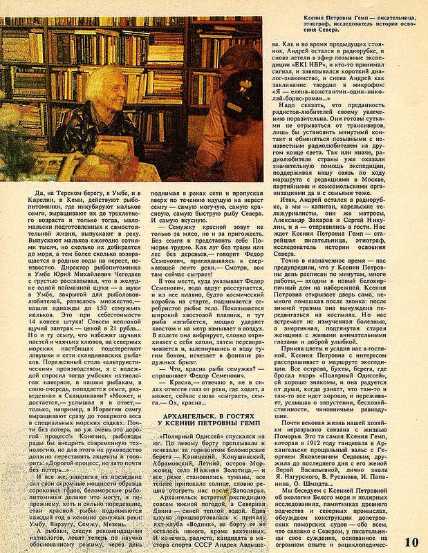 vokrugsveta 1987007