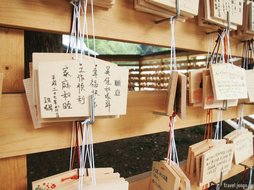 Meiji Jingu 7 - travel.joogo.sg