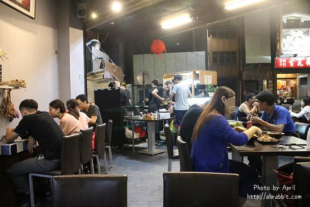 29007115294 e768223dab z - [台中]飯飯 深夜食堂--台中火車站附近的日式深夜食堂,來碗燒肉飯吧!@中區 火車站 民權路