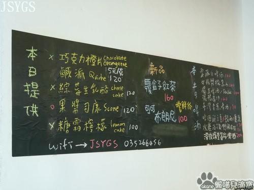 江山藝改所