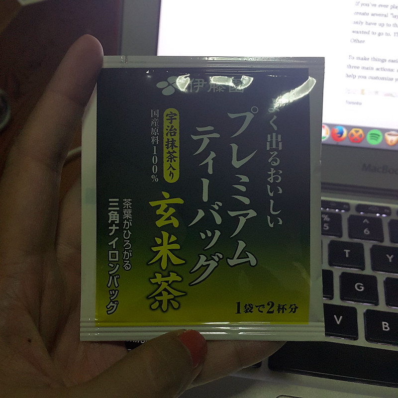 20150821_231631 Green Tea