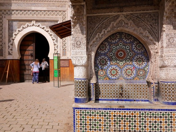 Museo Nejjarine Fez