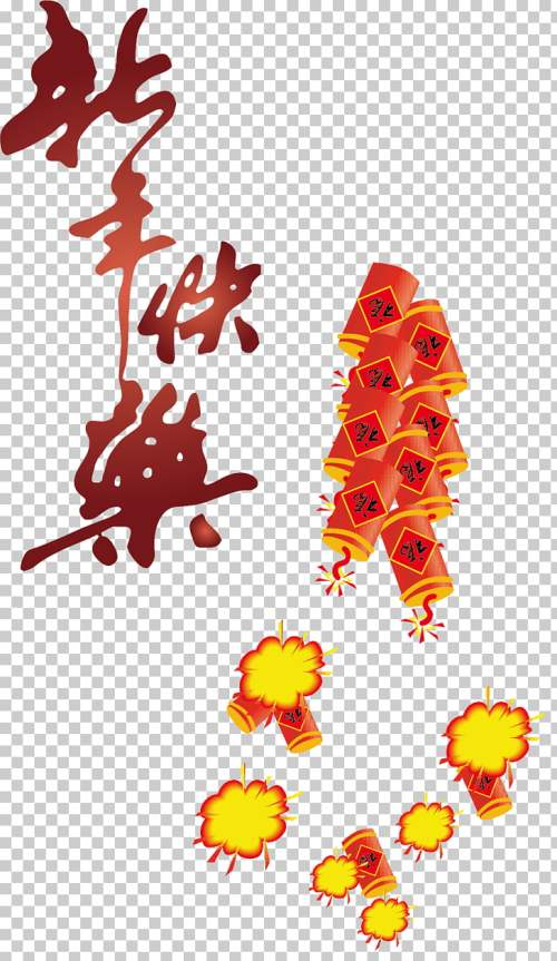 small resolution of firecracker chinese new year happy new year firecrackers png clipart