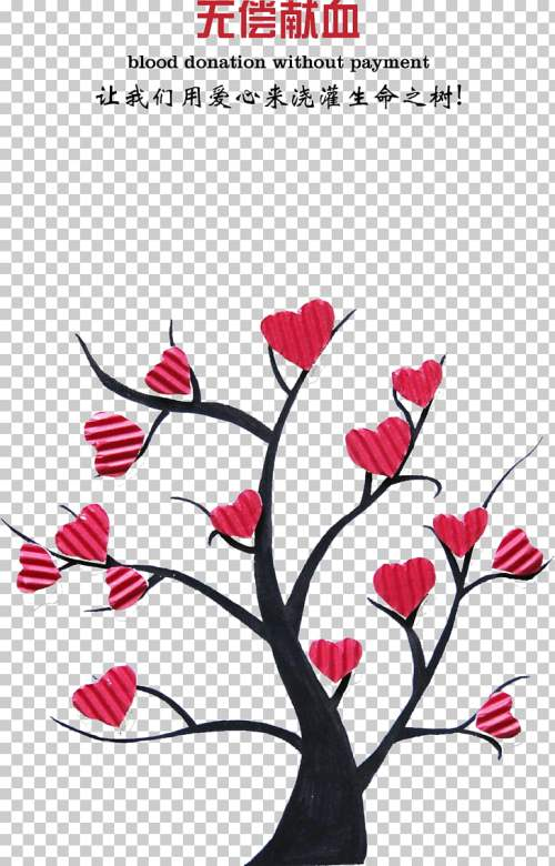 small resolution of blood donation clipart
