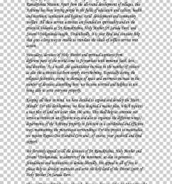 document softball australia information vordingborg mumba devi temple png clipart [ 728 x 1200 Pixel ]