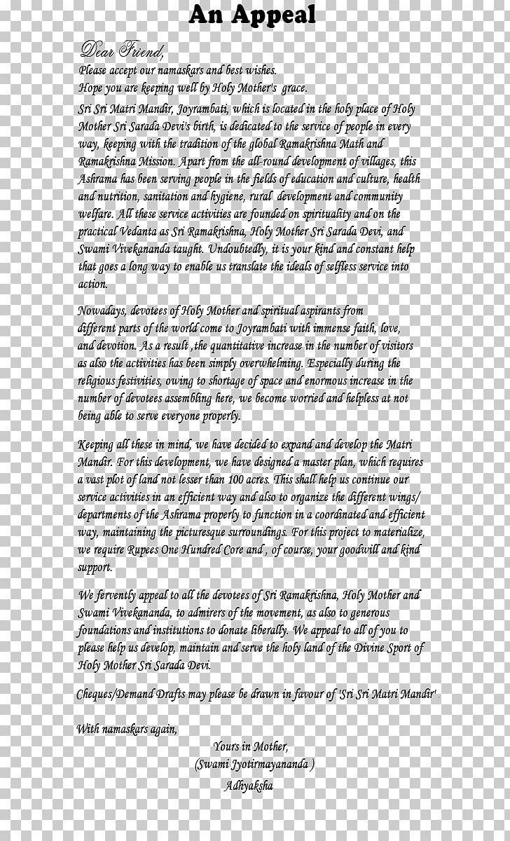 hight resolution of document softball australia information vordingborg mumba devi temple png clipart