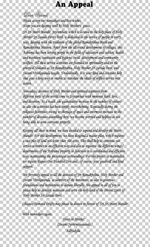 small resolution of document softball australia information vordingborg mumba devi temple png clipart