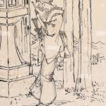 Drawing Of A Young Woman Standing By A Stone Lantern Yoshitoshi Japanese 1839 1892 Meiji About 1870 Ink On Paper 7 X 5 1 4 In Image 9 7 8 X 6 1 4 In Sheet Asian Art Stock Photo Alamy