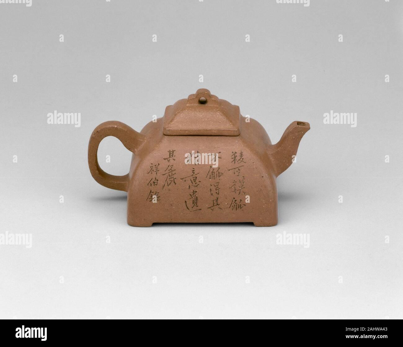 https www alamy com yang pengnian guleng teapot 18001849 china yixing stoneware image338002899 html