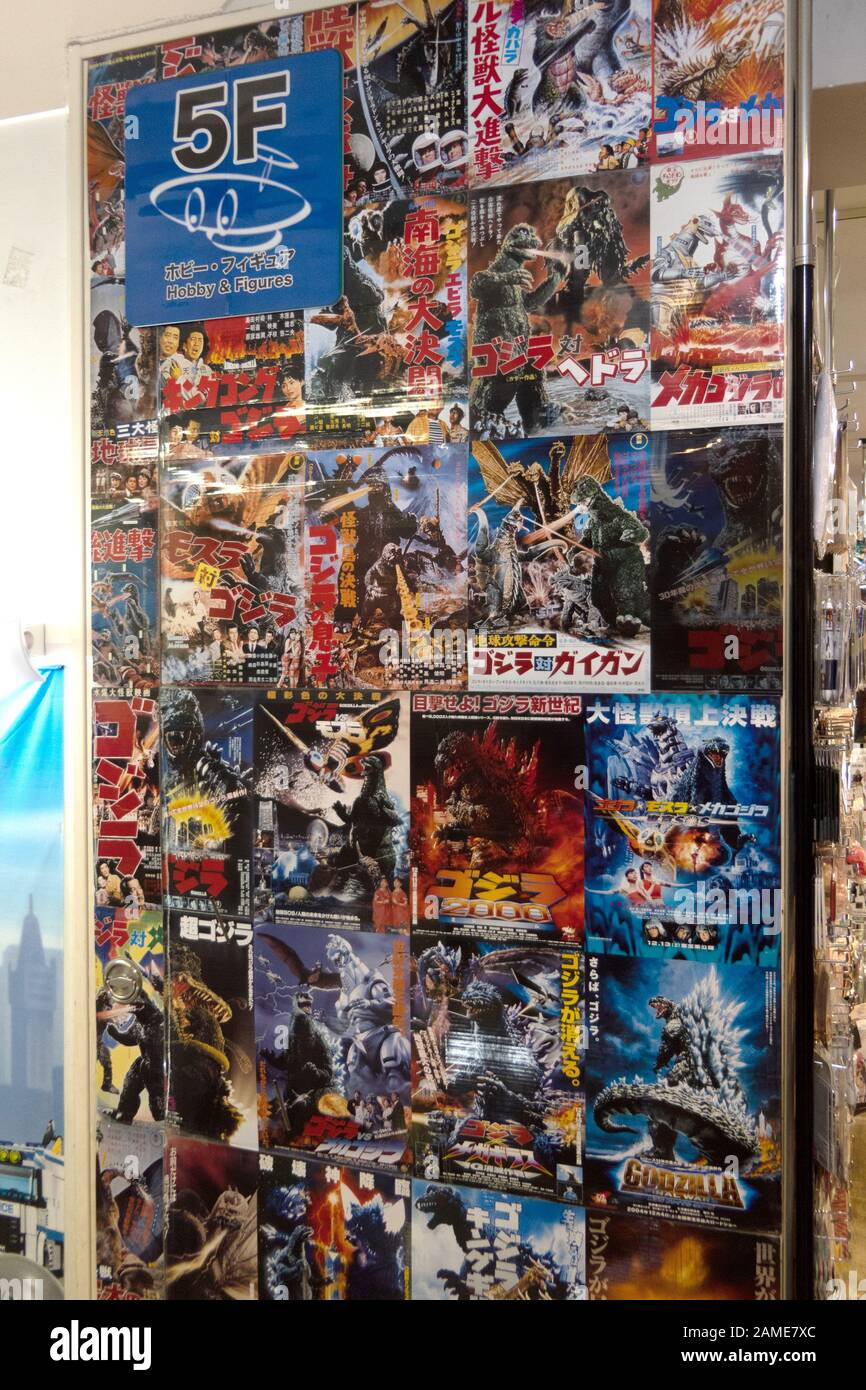 https www alamy com japanese movie posters with godzilla in store of tokyo japan asia image339603668 html