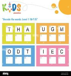 Decode the 3-letter words. Worksheet practice for preschool [ 1390 x 1300 Pixel ]