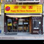 Chinese Restaurant Exterior High Resolution Stock Photography And Images Alamy