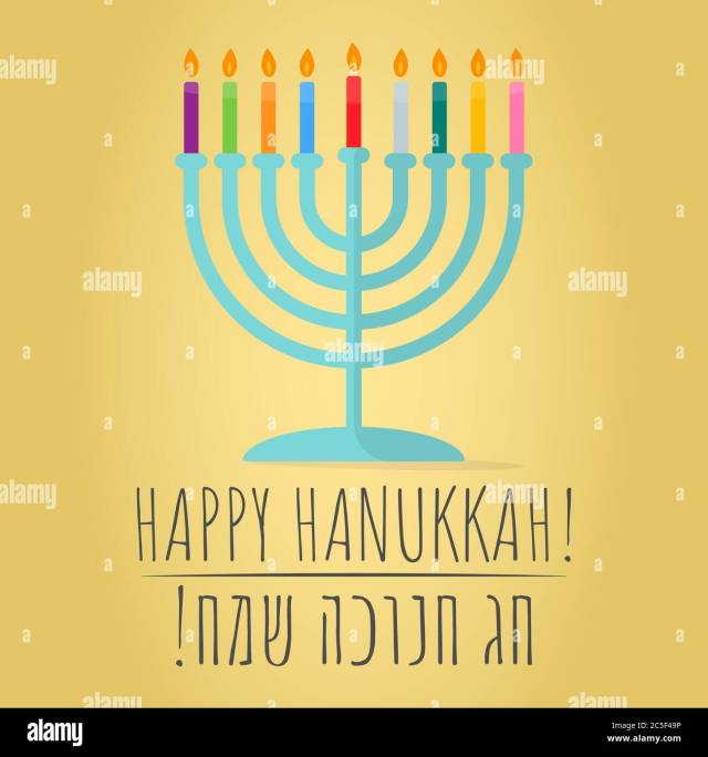 Hebrew Candelabrum High Resolution Stock Photography and Images