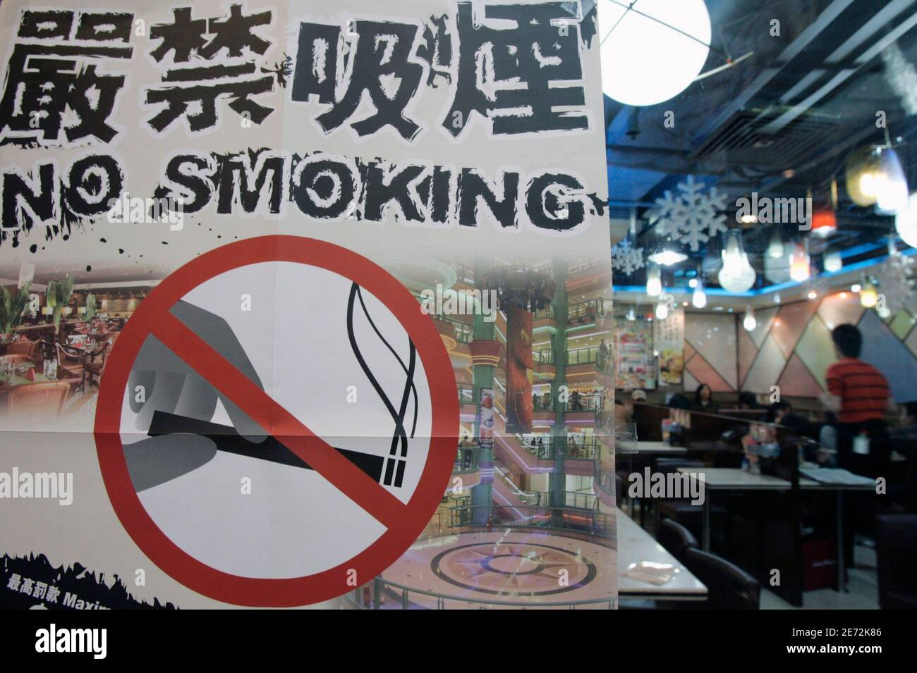 https www alamy com a poster promoting the new anti smoking law is shown at a restaurant in hong kong january 1 2007 hong kongs new anti smoking law which came into force on january 1 bans smoking in public spaces such as restaurants workplaces beaches and most areas in public parks reuterspaul yeung china image400200086 html
