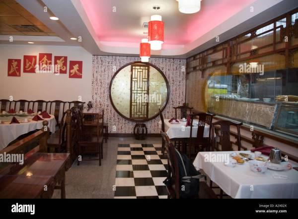 Chinese Restaurant Interior Stock Royalty Free
