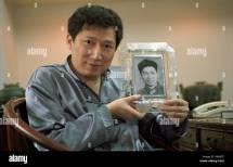Li Chunping Richard Stock 6578317 - Alamy