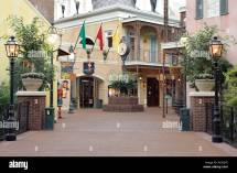 Gaylord Opryland Resort Restaurants and Shops