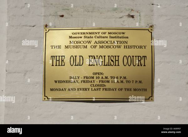English Court House Building Sign Varvaka Street Moscow Russia Stock 4917766 - Alamy