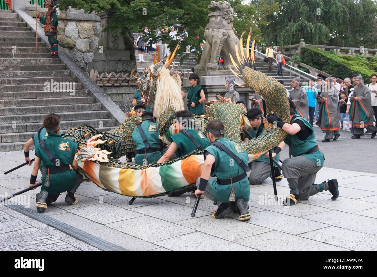 """Résultat de recherche d'images pour """"Kiyomizu dera seiryu e"""""""