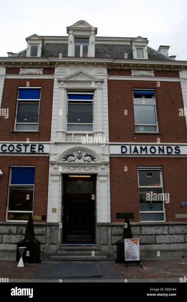 Museum Quarter Amsterdam Stock &