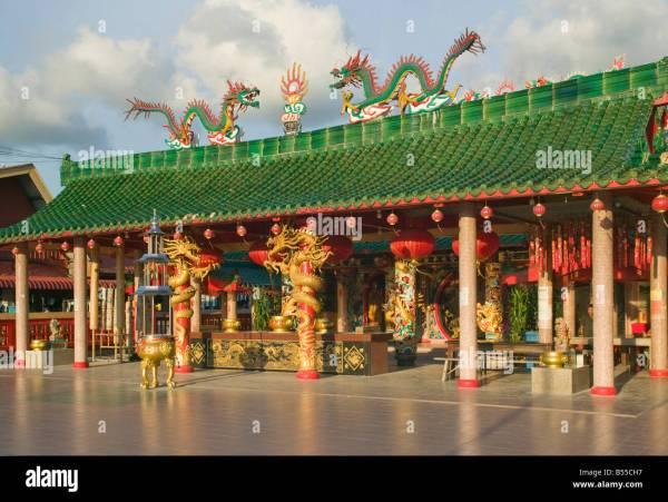 Facade Of Tua Pek Kong Chinese Taoist Temple In Miri