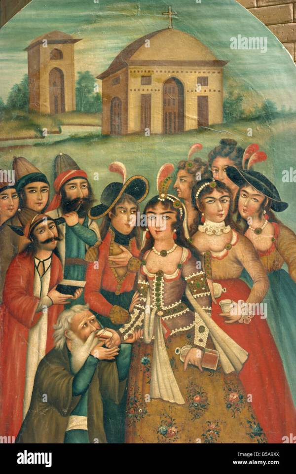 Qajar Painting Shiraz Museum Iran Middle East Stock