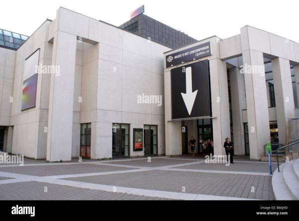 Modern Art Museums Stock & - Alamy