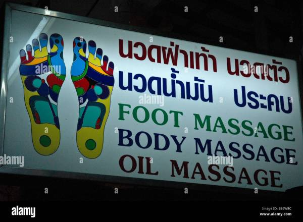Thai Massage Sign Stock & - Alamy