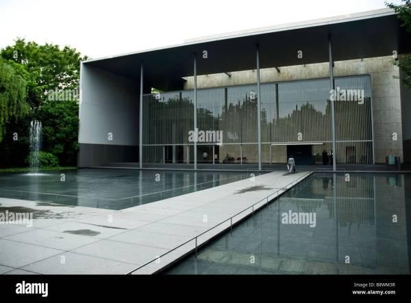 Modern Architecture Art Museum Tokyo Japan Asia Stock 22692203 - Alamy